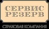 Страховая компания СЕРВИСРЕЗЕРВ