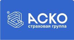 Страховая компания АСКО