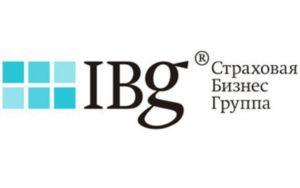 Страховая Бизнес Группа IBG