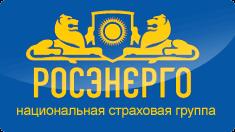 Страховая группа РОСЭНЕРГО