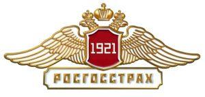 Страховая компания РОСГОССТРАХ