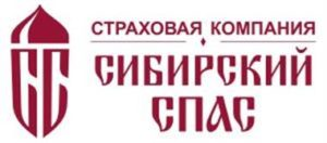 Страховая компания Сибирский Спас