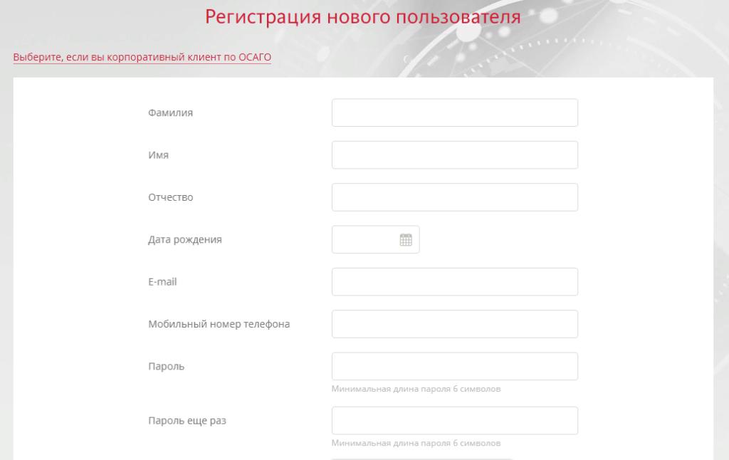 Пошаговая инструкция как оформить ОСАГО через Госуслуги онлайн в 2018 году