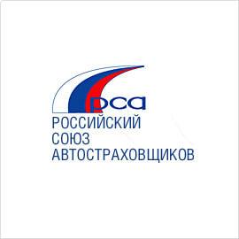 газпромбанк 8.5 процентов кредит
