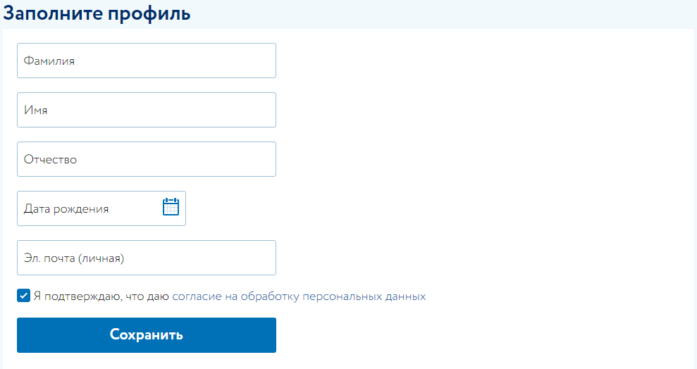 Купить ВСК ОСАГО онлайн