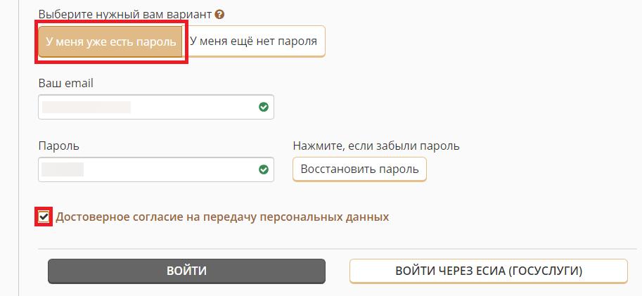 Купить ОСАГО в Росгосстрах. Калькулятор ОСАГО