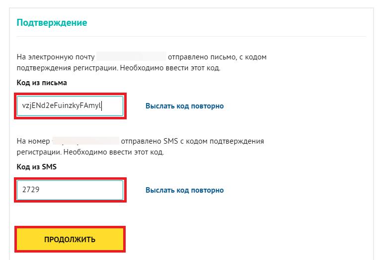 Как оформить страховой полис ОСАГО онлайн в Согаз