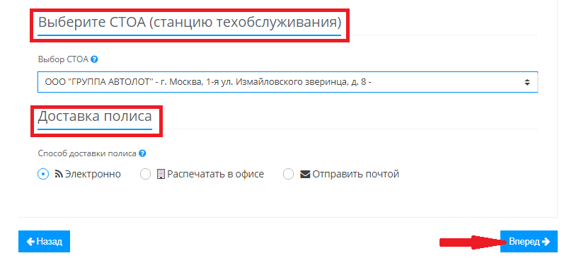 Ренессанс Страхование ОСАГО