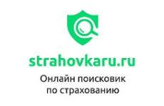 Страховкару.ру — онлайн страхование ОСАГО