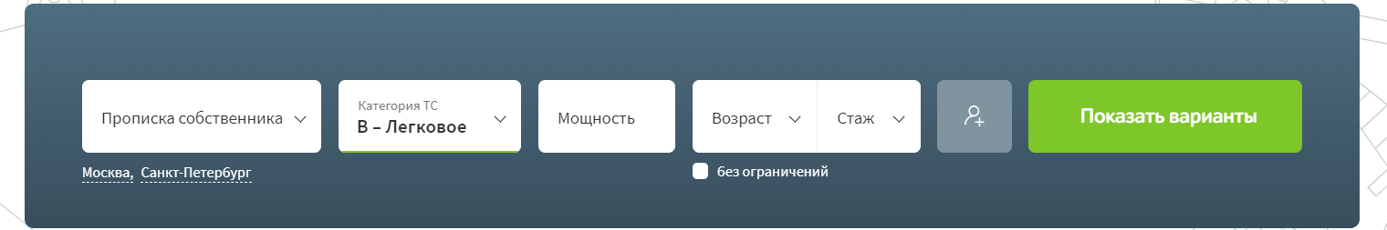 Страховка.ру ОСАГО