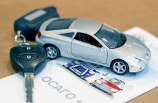 Купить страховку ОСАГО онлайн на автомобиль дешево